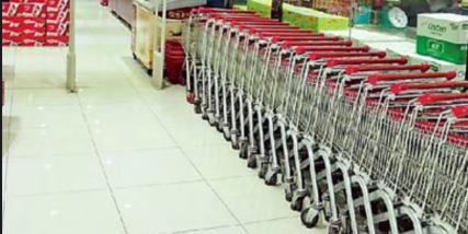 超市定位分析