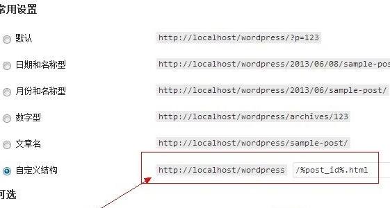 网站动态链接与动态页面