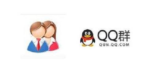 QQ群成员排序规则