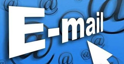 邮件群发机