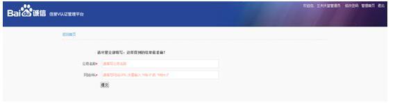 用户认证申请