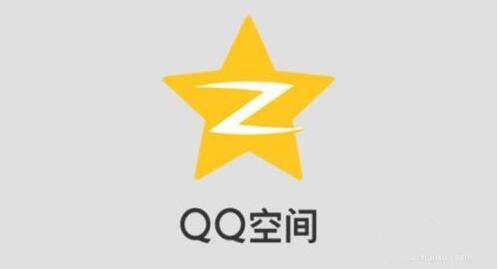 QQ空间访问记录删除