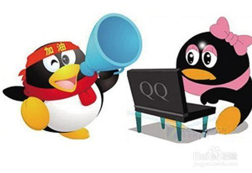QQ营销是什么?