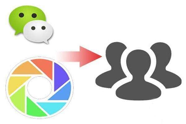 微信号怎么设置更容易和客户建立信任?营销圈有5种方法!