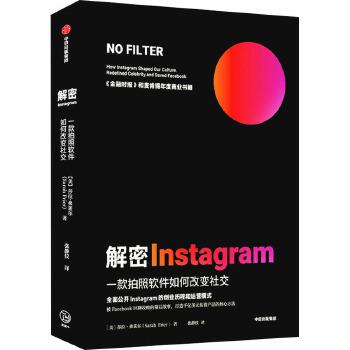 解密Instagram