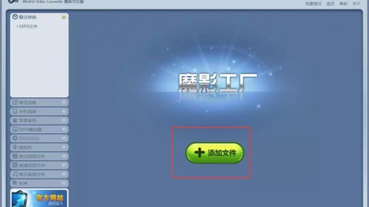 超简单:一键方便、快速的给视频添加上字幕!