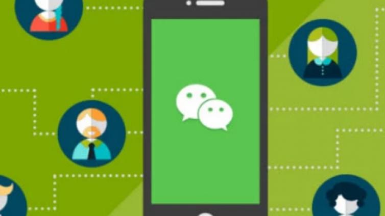 金沙澳门官网的微信搜一搜流量怎么做?