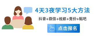 4天3夜gu)  xian)下(xia)班