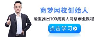 100节金沙澳门官网课程